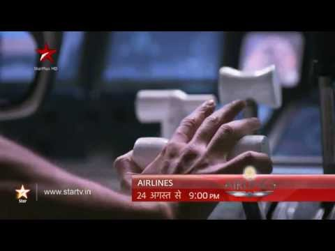 Airlines promo: Plane Hijack - A challenge for Ananya and Aakash!