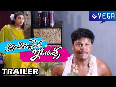 Intelligent Idiots Movie Trailer : Vikram Sekhar, Prabhajeeth kaur
