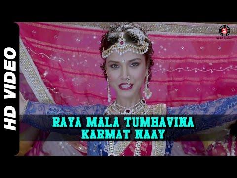 Raya Mala Tumhavina Karmat Naay | Bugadi Maazi Sandali Ga | Manasi Moghe