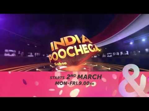 India Poochega Sabse Shaana Kaun? - Concept Promo