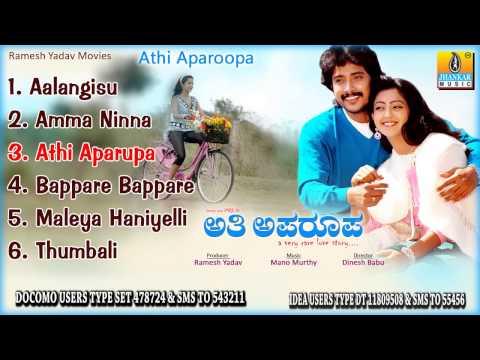 Athi Aparoopa All Songs