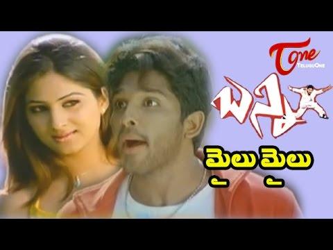 Bunny Songs - Mailu Mailu - Allu Arjun - Gowri Munjal