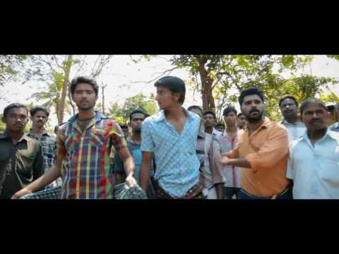 Village Guys Malayalam Movie - Official Trailer