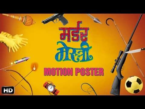 Motion Poster of the movie Murder Mestri