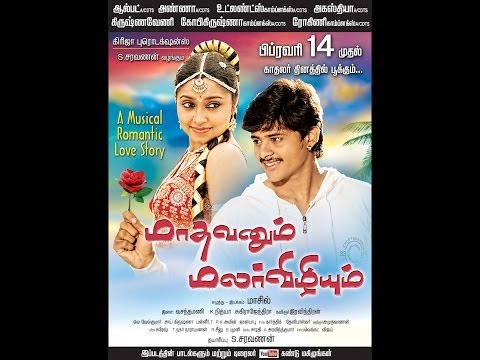 valentine's day 2014 special video HD song from Madhavanum malarvizhiyum