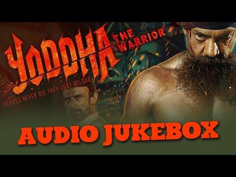 Yoddha - The Warrior | Full Songs Audio Jukebox | Kuljinder Singh Sidhu