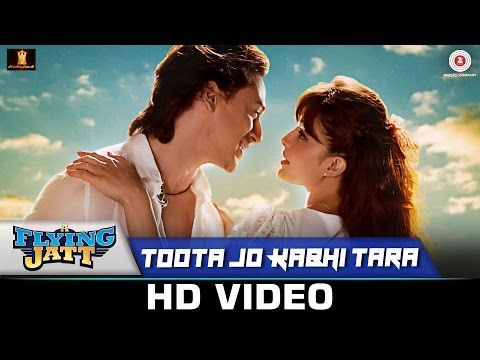 Toota Jo Kabhi Tara | A Flying Jatt
