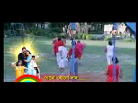 Abelay Garam Bhaat, Abelay Garam Bhaat Clip, Abelay Garam Bhaat Trailer - shono shono dada