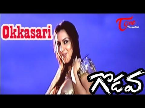 Godava Songs - Okkasari - Shraddha Arya - Vaibhav