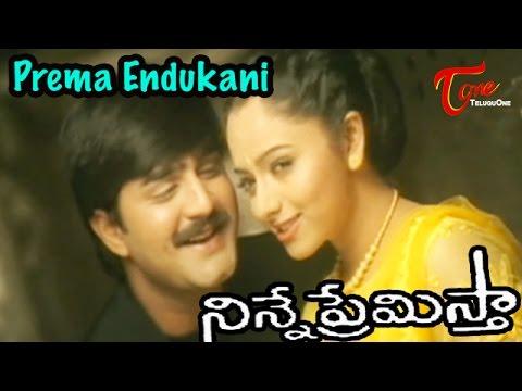 Ninne Premistha - Sri Kanth - Soundarya - Prema Endukani