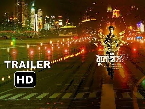 Buno Haansh Official Trailer | Bengali Movie | Dev, Srabanti