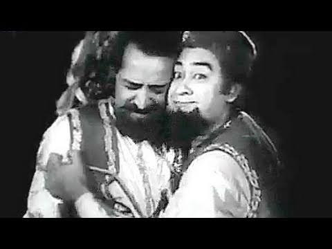 Woh ek Nigah Hya Mili - Kishore Kumar Song