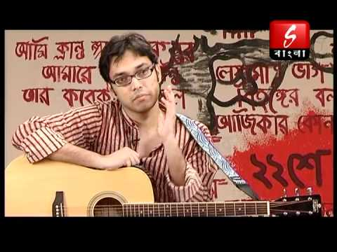 Music dir Anupam Roy on Baishe Shrabon Part 2