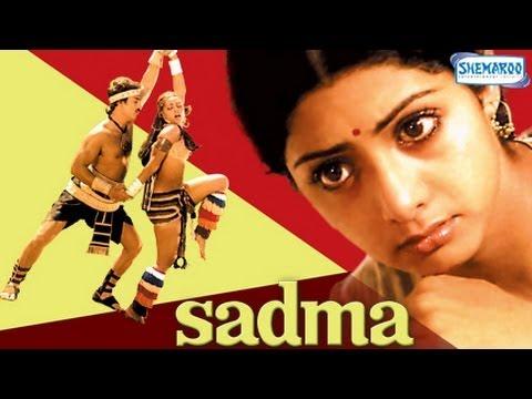 Sadma - Kamal Hassan & Sridevi - Superhit Bollywood Movie - Full Length - HQ