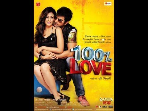 Yeh Sala Dil Hai - 100% Love - Bengali