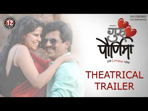 Guru Pournima Marathi Movie Theatrical Trailer | Sai Tamhankar, Upendra Limaye