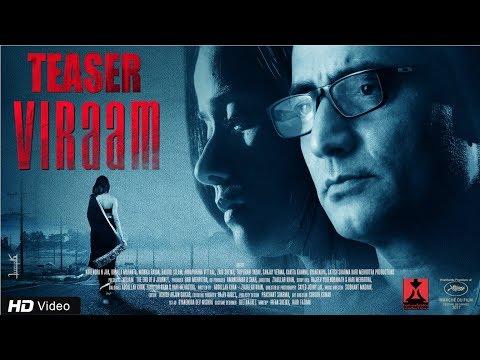 Viraam | Official Teaser | 2017 Hindi Film | Ziaullah Khan | Hari Mehrotra | Siddhant Madhav