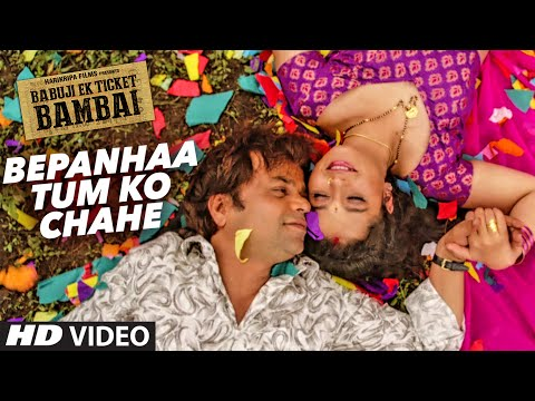 Bepanhaa Tum Ko Chahe Video Song | BABUJI EK TICKET BAMBAI | Rajpal Yadav,Bharti Sharma| T-Series