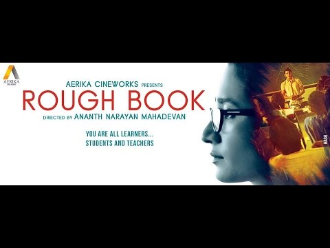 ROUGH BOOK OFFICIAL TRAILER | Tannishtha Chatterjee | Amaan F Khan | Ram Kapoor