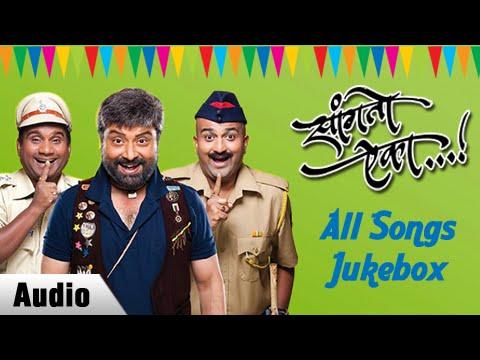 Sanngto Aika All Songs - Audio Jukebox - Sonu Nigam, Sachin Pilgaonkar - Latest Marathi Songs