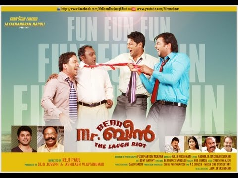Mr Bean malayalam movie TRAILER