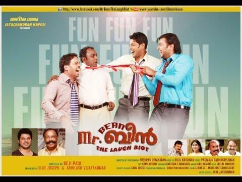 Mr Bean malayalam movie TRAILER