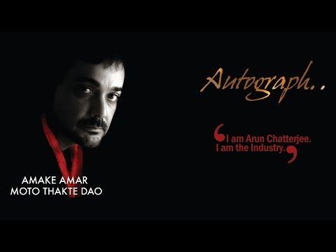 Amake amar moto bachte dao AUTOGRAPH (2010)