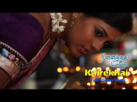 Vikraman's Ninaithathu Yaaro - Kairegai Polathan Kadhal
