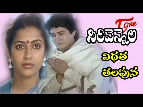 Sirivennela - Vidhata Talapuna - Telugu Song