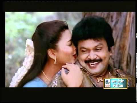 Tamil Movie Song - Paandi Thurai - Malliye Chinna Mullaiye