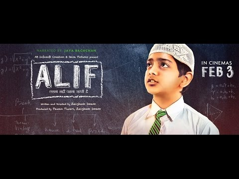Alif Official Trailer