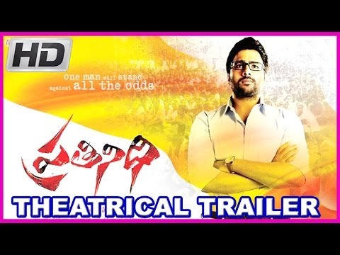 Prathinidhi - Latest Telugu Movie Theatrical Trailer -Nara Rohit , Shubra Aiyappa (HD)