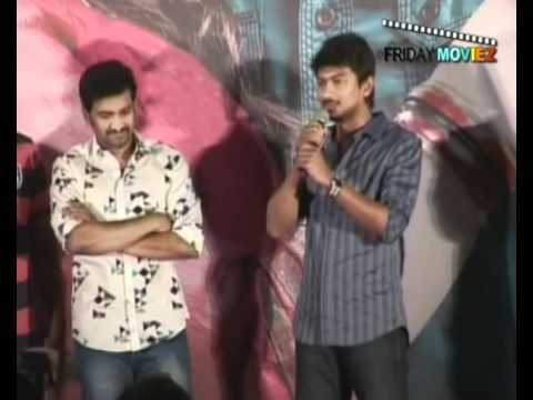 Oru Kal Oru Kannadi Audio & Trailer Launch