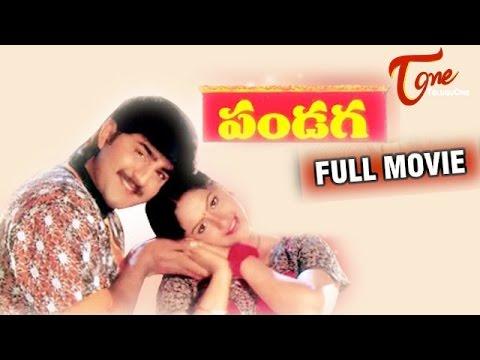Pandaga - Full Length Telugu Movie - Srikanth - Raasi