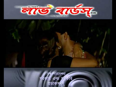 love Birds Promo ( Bengali Movie )