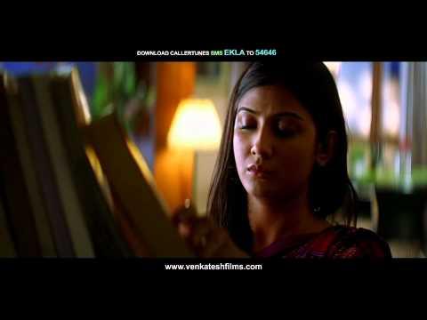 Ekla Aakash (Female) - Bengali song