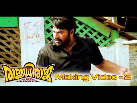 RajadhiRaja Movie Making Video 2
