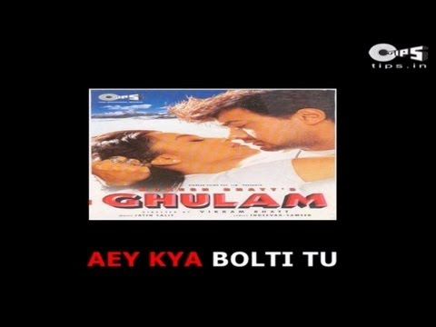 Aati Kya Khandala with Lyrics - Ghulam - Aamir Khan & Alka Yagnik - Sing Along