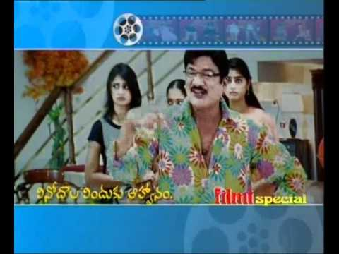 Bhale Mogudu Bhale Pellam - Movie Team Comedy Show - 03