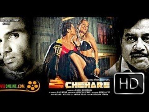 2 Chehre Official Trailer | Suniel shetty , shatrughan sinha ,shakti kapoor