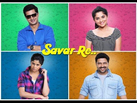 Saavar Re - Full Song - Classmates Marathi Movie - Ankush, Sachit, Sai, Sonalee