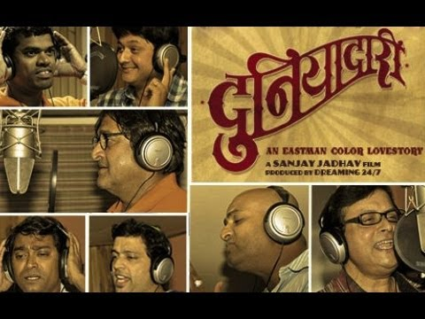 Zindagi Zindagi - Marathi Celebrity Full Song For Duniyadari
