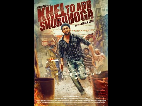 Khel To Ab Shuru Hoga Official Trailer
