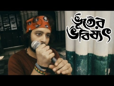 Pablos Rock Song - Bhooter Bhobishyot