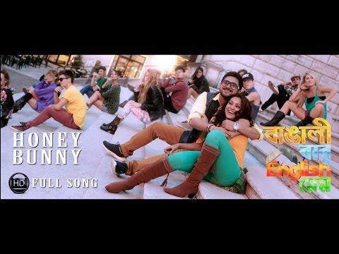 Honey Bunny | Bangali Babu English Mem | Soham | Mimi | Ravi Kinnagi | 2013