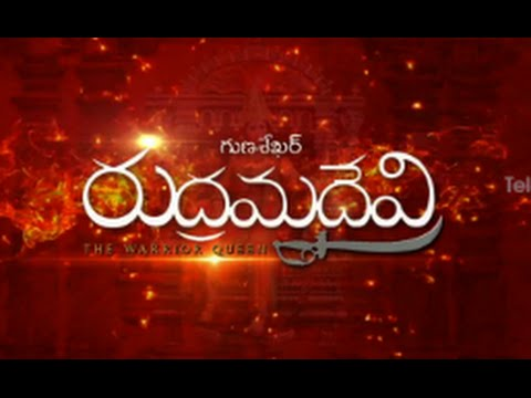 Fan Made Teaser of Anushka's Rudramadevi
