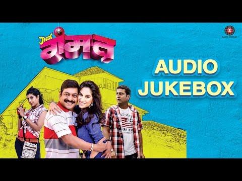Just Gammat Audio Jukebox | Sanjay Narvekar, Heena Panchal, Aditi Sarangdhqar & Smita Gondkar