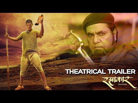 Razzakar Marathi Movie Official Trailer