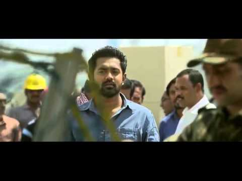 Mosayile Kuthira Meenukal Theatrical Teaser