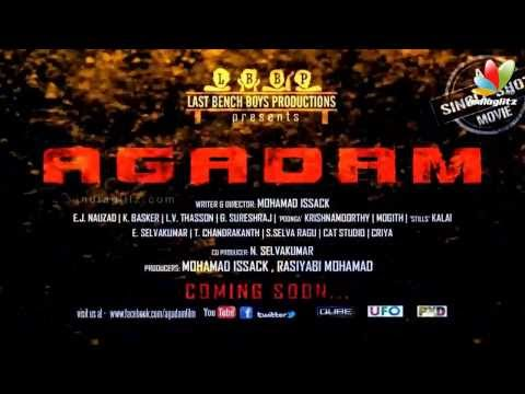 Agadam Official Teaser | Tamil Movie |